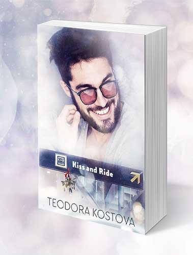 kiss-and-ride-teodora-kostova-3drender